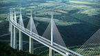 غول پیکرترین پل کابلی جهان در کجاست؟ + عکس