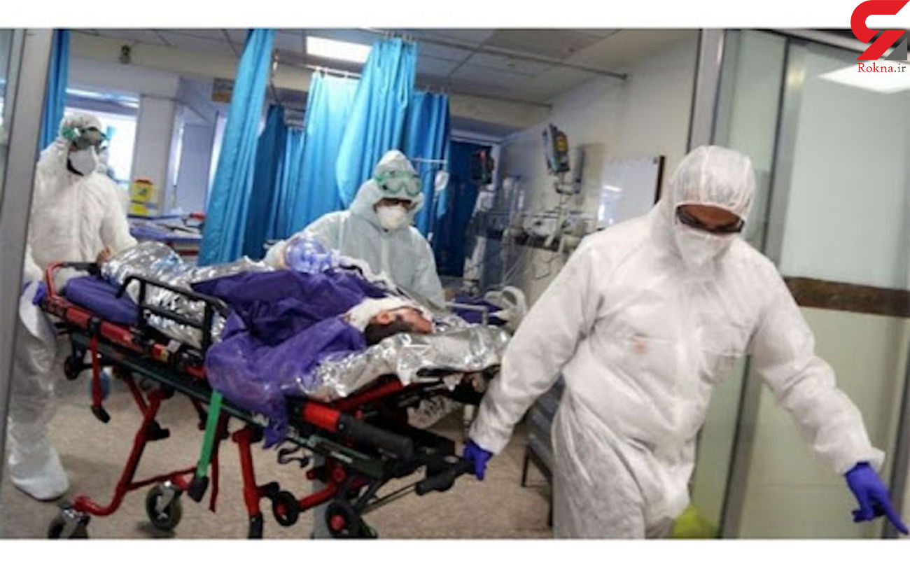 آماری از جولان مرگبار کرونا در کهگیلویه