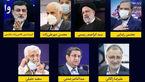 زمانبندی گفتوگوی نامزدهای ریاست جمهوری 1400 با مردم اعلام شد / امشب قاضی زاده هاشمی