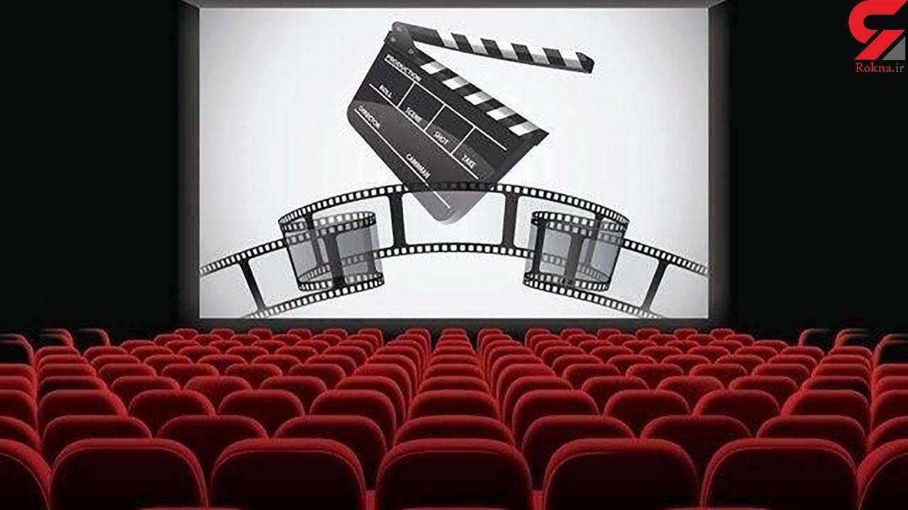 قیمت سینما خانگی در بازار آبان ماه 99 + جدول