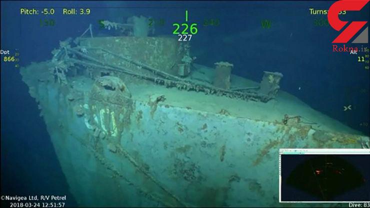 کشف لاشه کشتی جنگ جهانی دوم بعد از ۷۵ سال