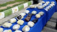یک تن مواد مخدر در خراسان جنوبی کشف شد
