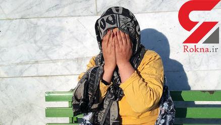 تاجر چینی از زن ایرانی رکب خورد! +عکس