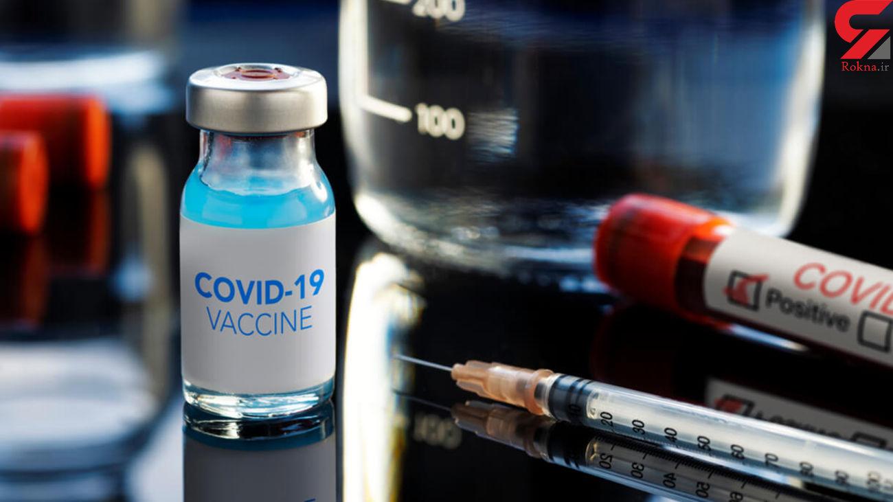 مجوز وزارت بهداشت به 3 شرکت خصوصی برای واردات واکسن کرونا