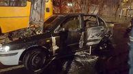 آتش سوزی سمند در خیابان بروجردی تهران +تصاویر