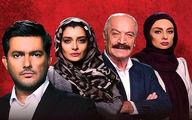 """انتقاد شدید سعید راد از سریال """"دل"""" / پشیمانم در این سریال بازی کردم + فیلم"""