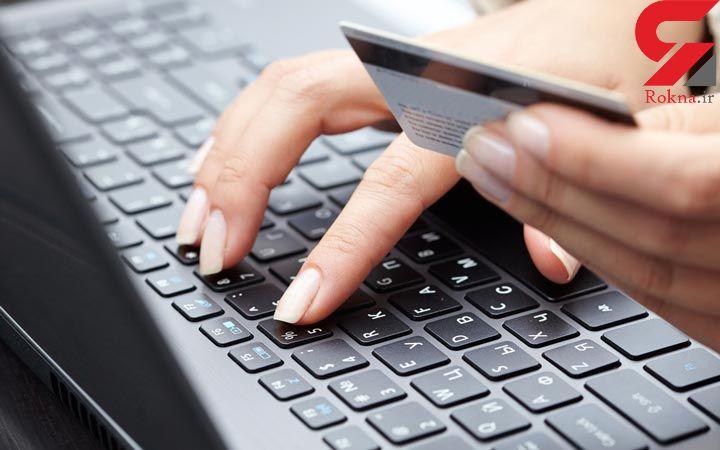 رمز دوم یکبار مصرف از دی ماه اجرایی میشود