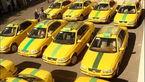 علت توقف تحویل تاکسی های نو بدهی گمرگ به خودرو ساز است