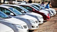 «قیمت نجومی» خودروهای خارجی از کجا آب میخورد؟! + مقایسه نرخها