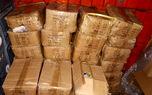 کشف 3 میلیارد ریال کالای قاچاق در پاوه
