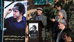 پیکر احمدرضا دالوند تشییع شد +عکس