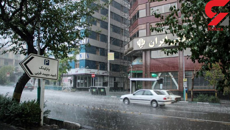 احتمال بارش تگرگ و وزش باد شدید در برخی نقاط تهران