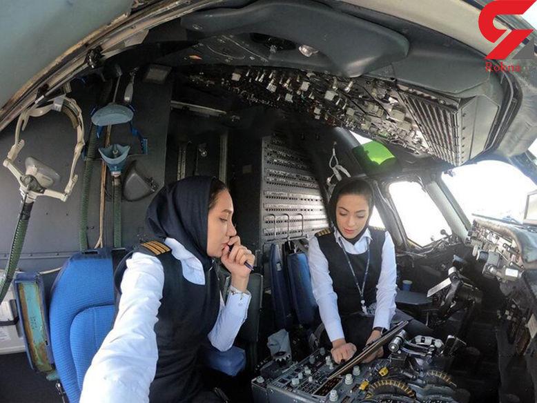 2 خلبان زن در مشهد تاریخ ساز شدند + عکس