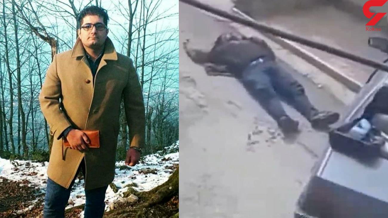 پشت پرده  فیلم قتل داماد کرمانشاهی در شلیک برادرزن + فیلم ناگفته ها و عکس