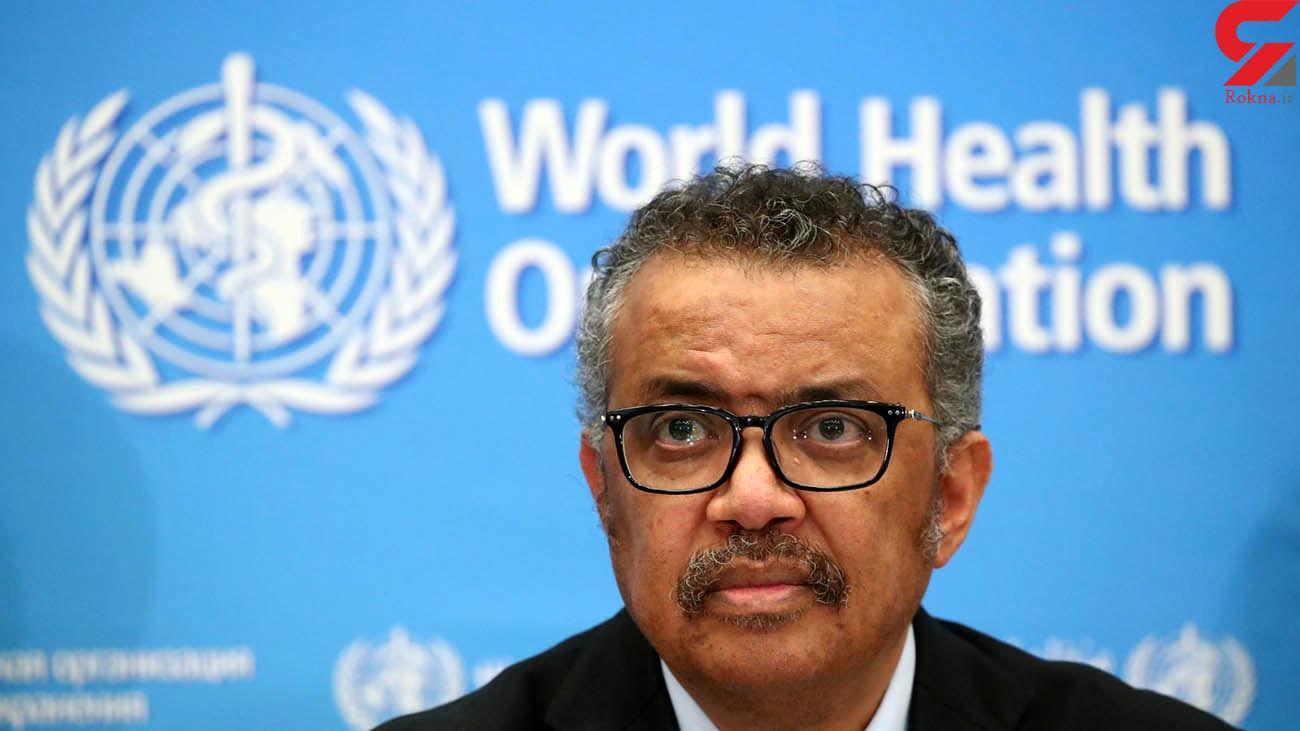 رئیس سازمان جهانی بهداشت به قرنطینه کرونایی رفت