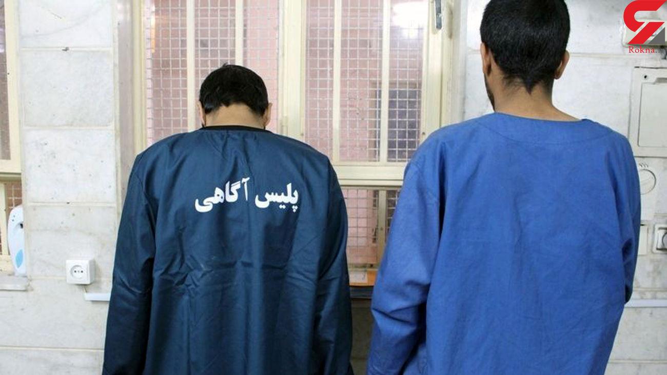 مزاحمت به یک زن جلوی چشمان پلیس در تهران / راز پلید فاش شد