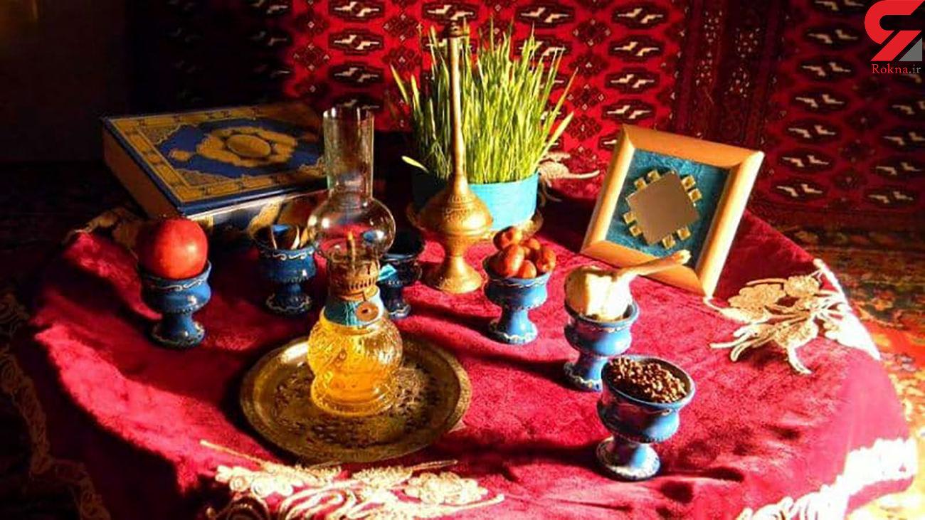 آداب ورسوم عید نوروز در هشترود