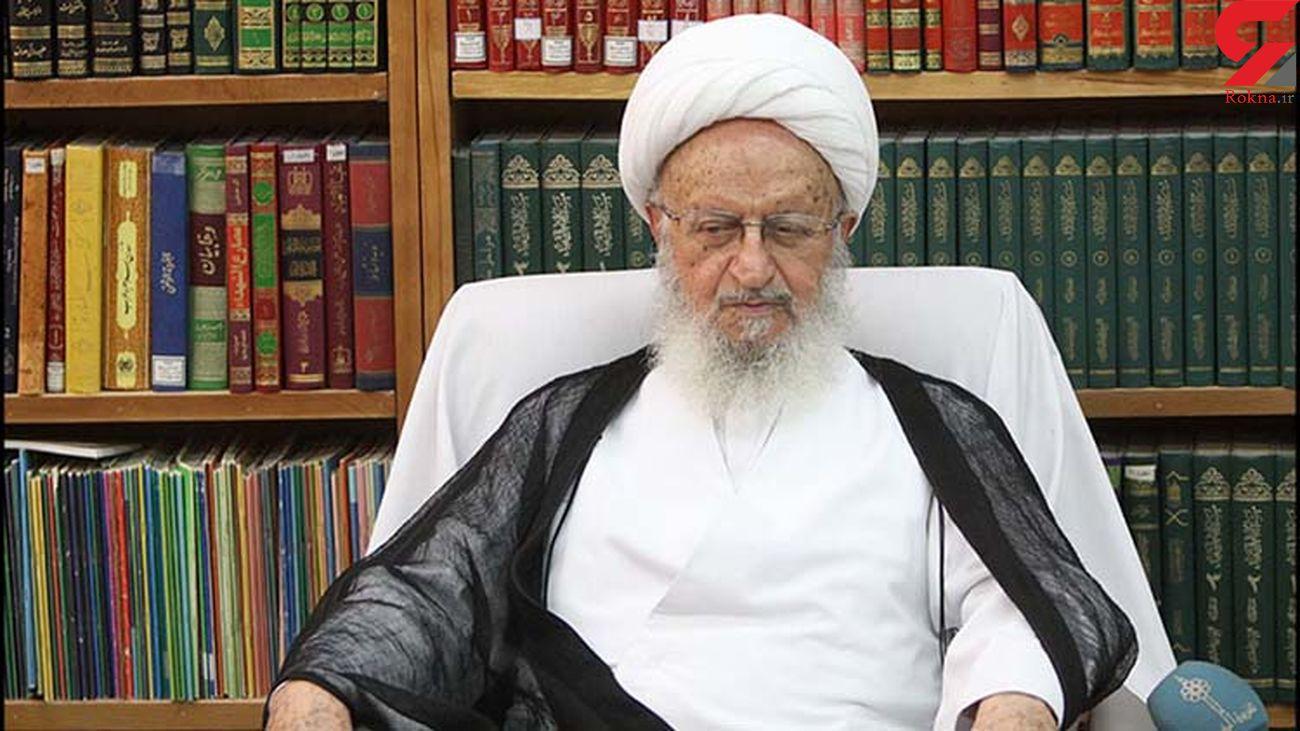 بیانیه آیت الله العظمی مکارم شیرازی در خصوص گرانی : مسئولان حتی اظهار شرمندگی هم نمی کنند!