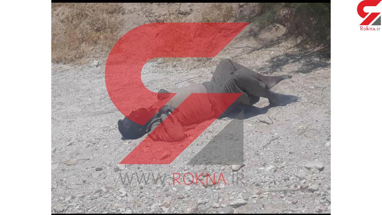 عکس جنازه / مرگ مرد کرمانشاهی از تشنگی + جزییات وحشتناک