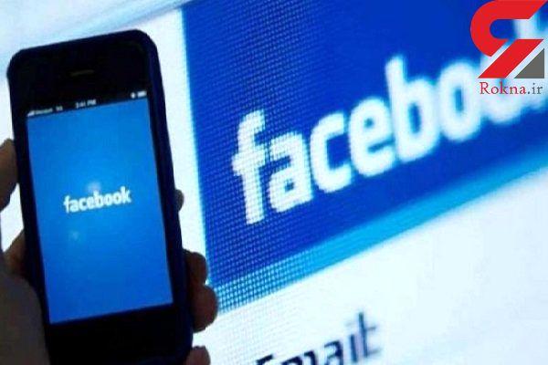 کاهش بازدیدهای ماهانه فیس بوک/ یوتیوب کاربران فیس بوک را دزدید