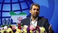 شوی سیاسی به نام تحریم بانک های ایرانی !