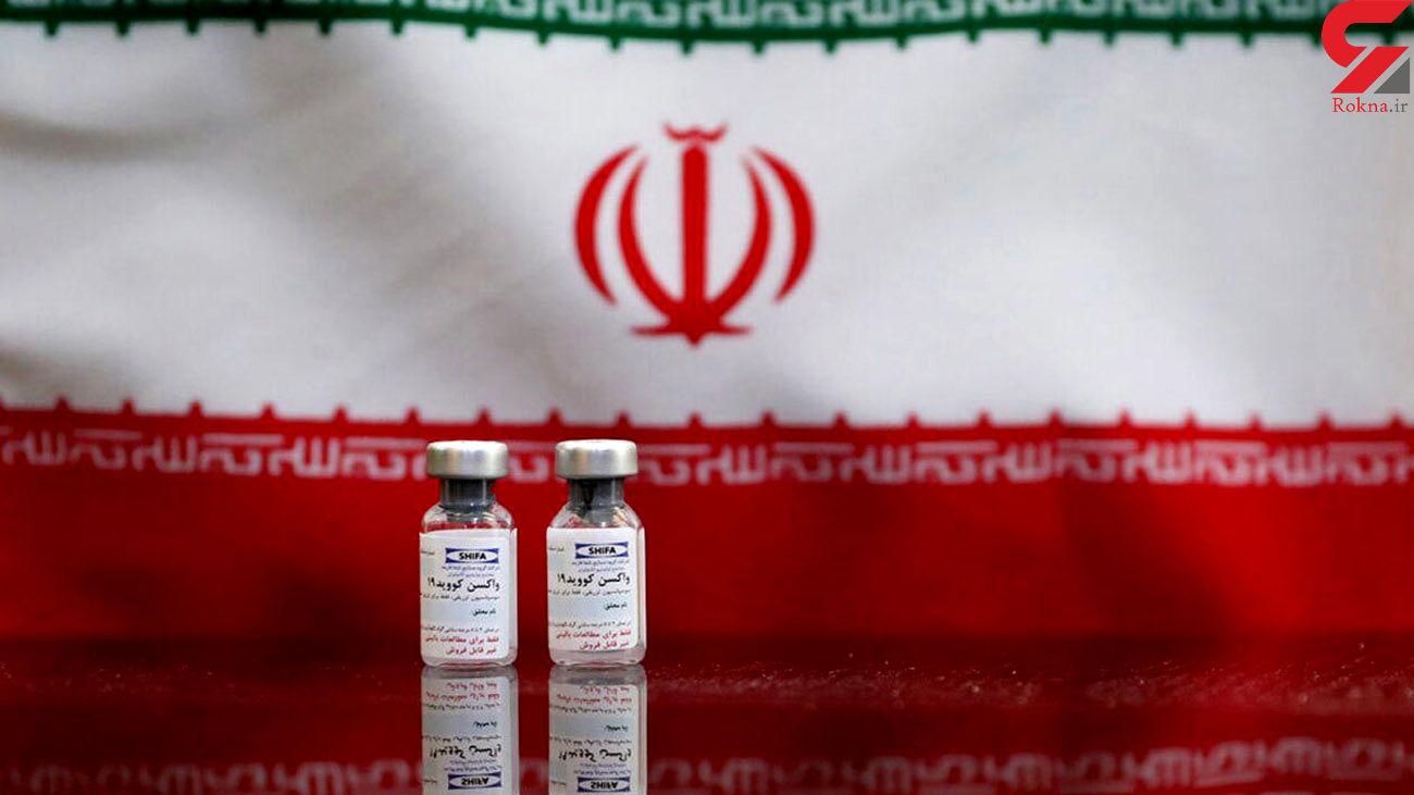 چگونه اعتماد مردم به واکسن های ایرانی کرونا جلب می شود؟/ متخصصان بهداشتی پاسخ دادند