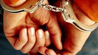 دستگیری 2 مدیر منابع طبیعی در مازندران + جزئیات