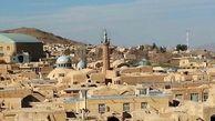 تنها شهر بدون کرونای ایران کجاست؟