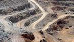 معدن «سه چاهون» دوباره تعطیل و ۳۵۰ کارگر آن بیکار شدند