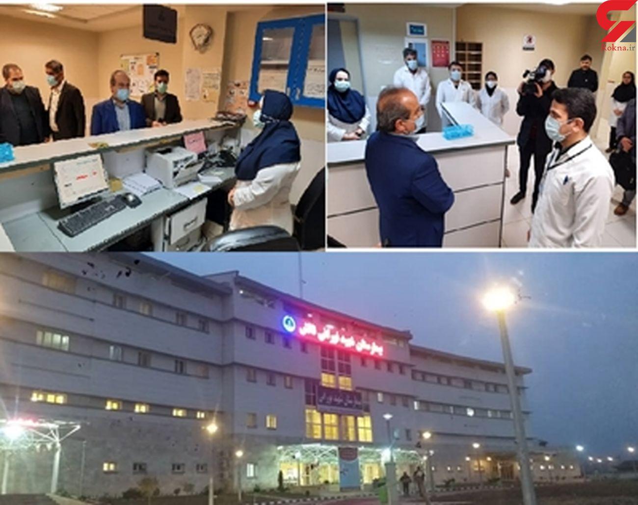بازدید رئیس دانشگاه علوم پزشکی گیلان از بیمارستان شهیدنورانی تالش