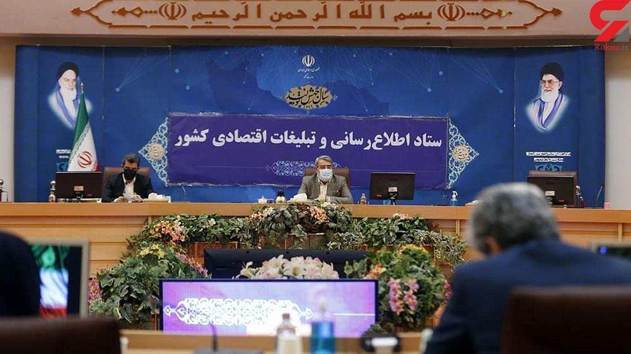 ستاد اطلاع رسانی و تبلیغات اقتصادی کشور با حضور رحمانی فضلی تشکیل جلسه می دهد
