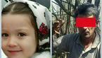 اولین عکس از قاتل سلاله کودک 5 ساله ترکمن