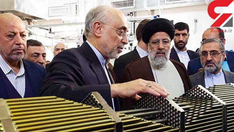 بازدید رئیس قوه قضاییه از سایت هستهای UCF اصفهان