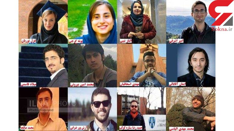 عکس ها و اسامی کشته شدگان هواپیمای پرواز اوکراین