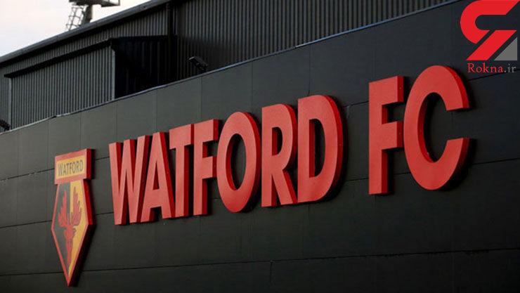 ارزش باشگاه واتفورد 120 برابر شد!