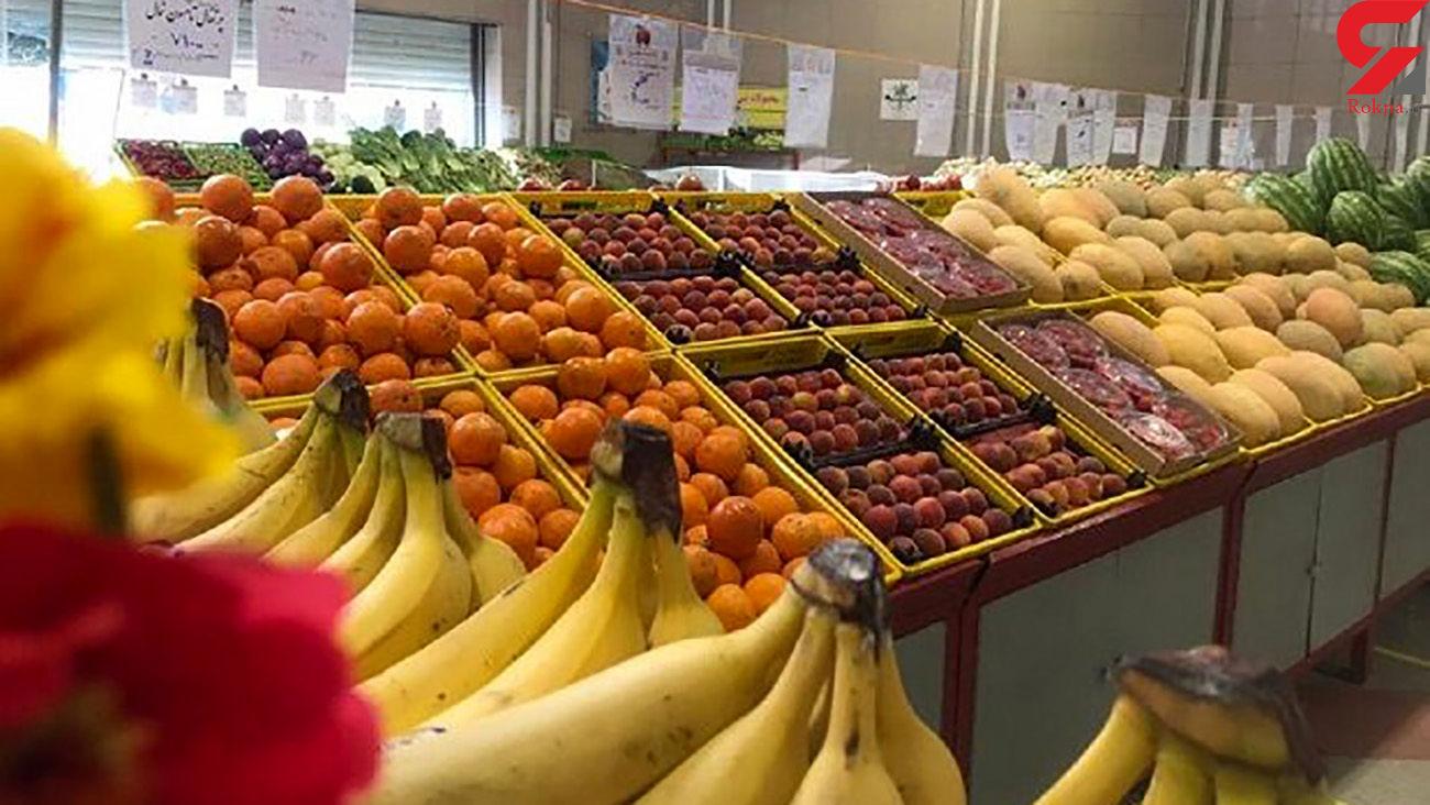 میادین میوه و تره بار در این 6 روز تعطیل است؟