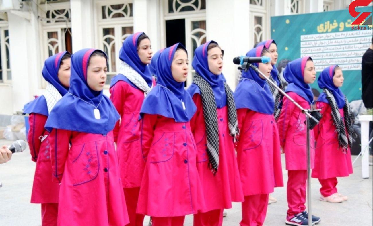 """اجرای سرود """" شهیدان سپاس """" سازمان فرهنگی شهرداری آمل"""