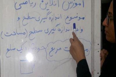 کرونا حریف عشق معلم اهل حمیدیه به دانشآموزانش نشد / بازتاب حرکت جالب معلم خوزستانی در فضای مجازی + عکس