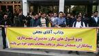تجمع پیمانکارهای طلبکار در مقابل ساختمان مرکزی شهرداری تهران +عکس