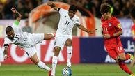 زمان و مکان دیدار تیم ملی فوتبال ایران با کره جنوبی اعلام شد