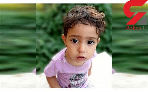 آخرین وضعیت دختربچه گمشده در تهران
