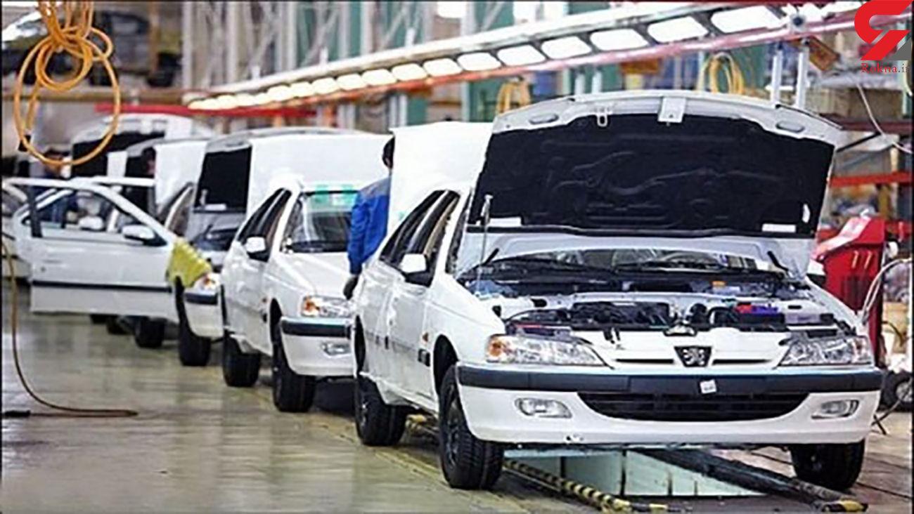واردات خودرو در بودجه 1400