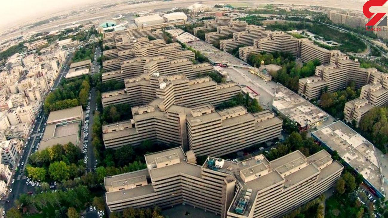 آپارتمان های 40 متری که قیمت میلیاردی دارند + جزئیات