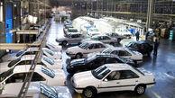 دلیل افزایش قیمت برخی خودروهای داخلی