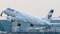 قطع پرواز شرکتهای هواپیمایی ایران به نجف و بغداد
