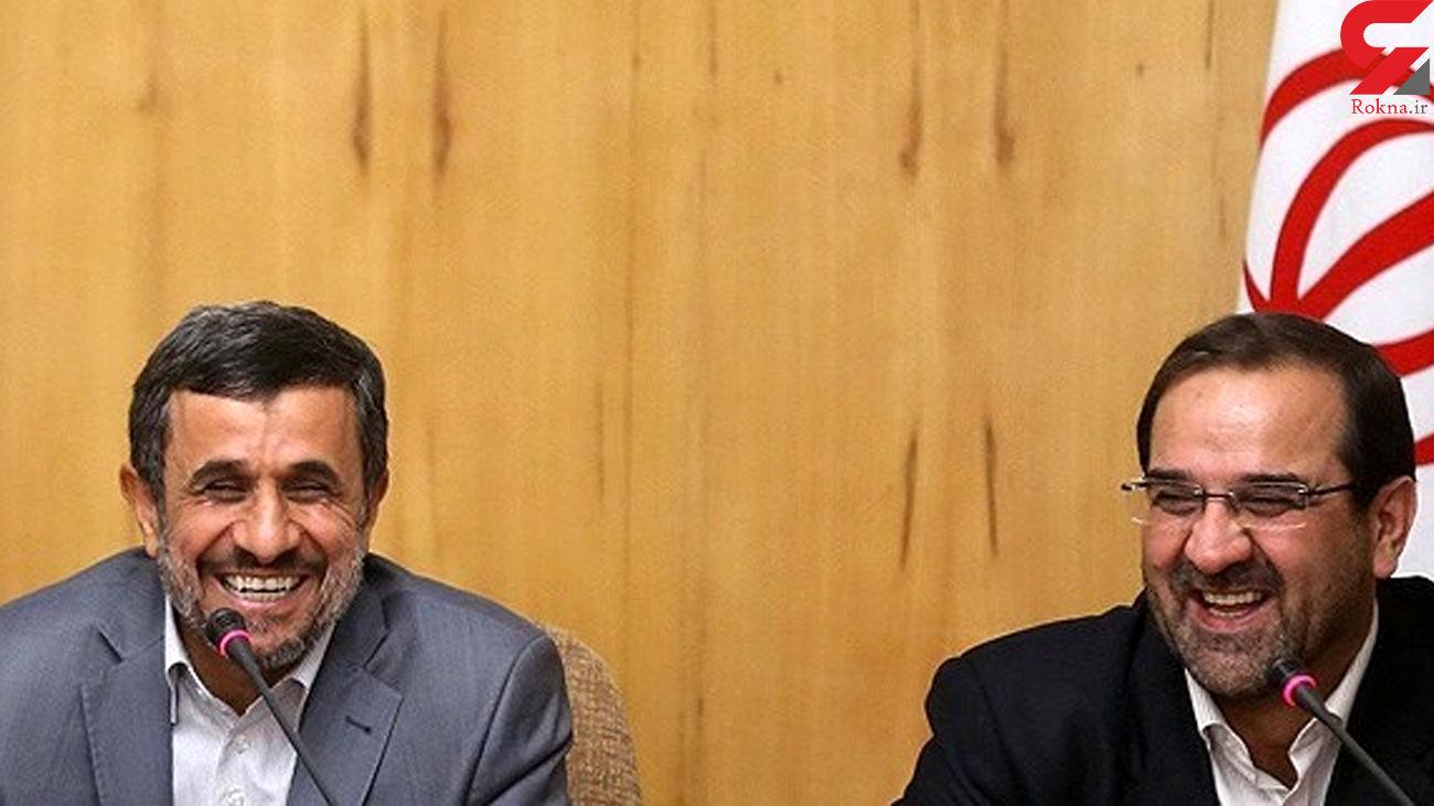 گزینه احمدینژاد برای انتخابات  1400 لو رفت + عکس
