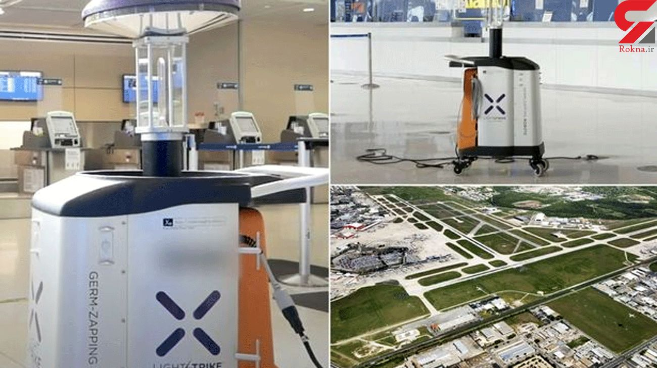 Airport deploys germ-killing robot to clean common areas during the pandemic