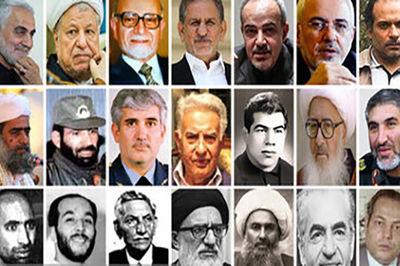 چرا دی ماه های ایران پر حادثه است + جدول همه حوادث