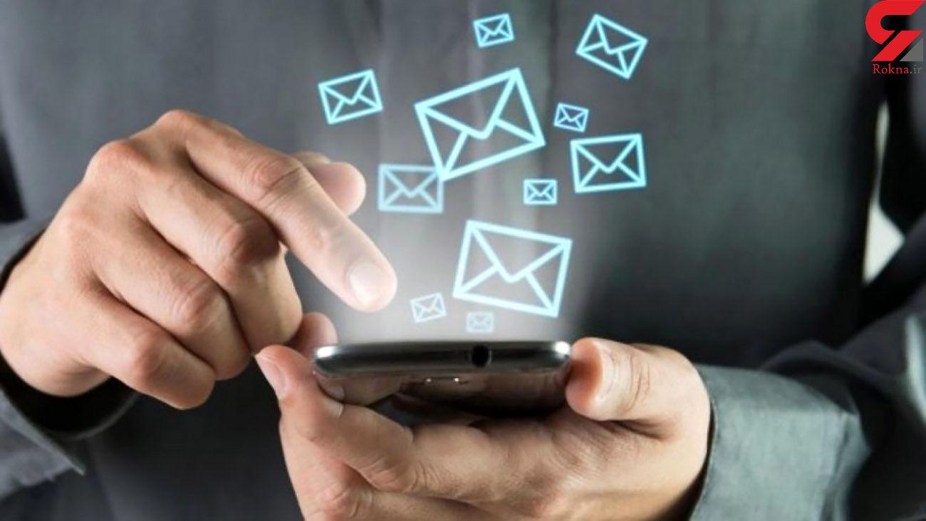 هزینه سرویس پیامک بانکی به زودی یکسان می شود