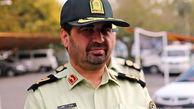 آخرین وضعیت سردرتاریخی و عمارت کلاه فرنگی در پلیس آگاهی تهران